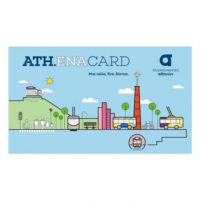 ATH.ENA Card