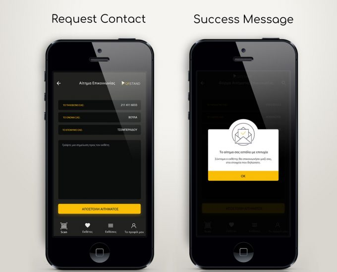 Request Contact + Success