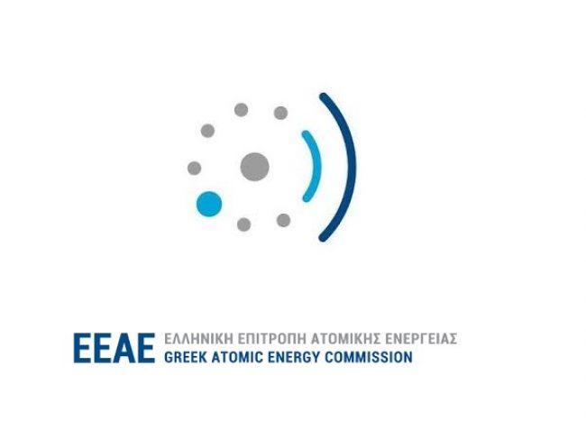 Ελληνική Επιτροπή Ατομικής Ενέργειας