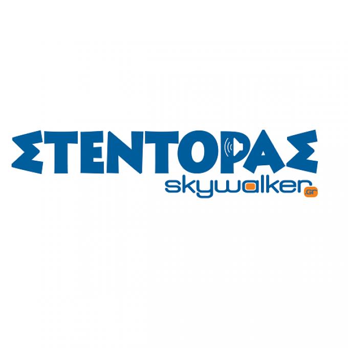 Stentoras.gr